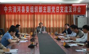 县委组织部开展5月份主题党日演讲比赛活动