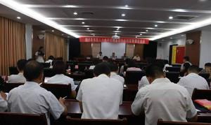 清河县市级人大代表农村基层政权视察观摩座谈会